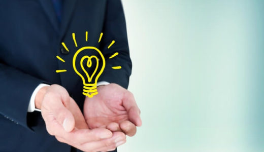 【Q&A】賃貸マンション・アパートでも新電力に切り替えられる?電力自由化の疑問
