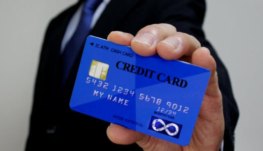 おすすめの消費者金融ランキングTOP5!借りるとヤバイって本当?