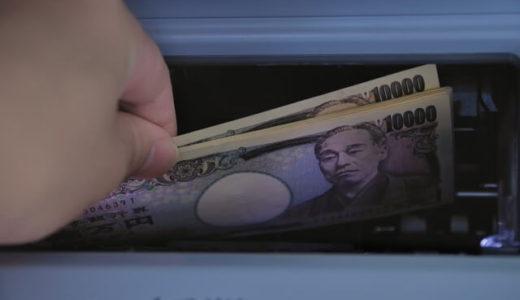 クレジットカードのキャシング枠は金利が高い…!カードローンとの違いと返済方法・注意点