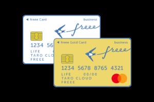 freee MasterCardワイド