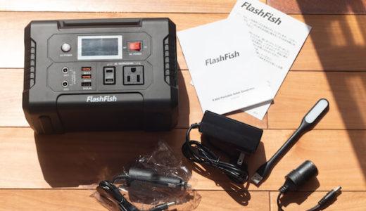 家庭用蓄電池のメリット・デメリットは?おすすめの選び方を解説