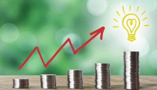 固定費を節約する6つの方法を紹介!今すぐ実践できる節約術と資産運用