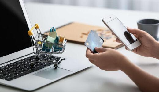 スマホアプリでお金を借りるなら消費者金融がおすすめ!後払いアプリと比較