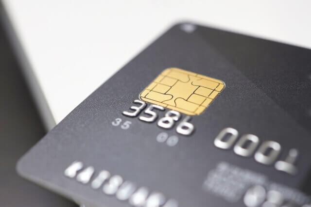無職 クレジットカード (