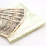 通帳と5枚の1万円札