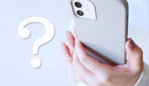 【ニート必見】無職でクレジットカードを作る方法を徹底解説!審査に通る?