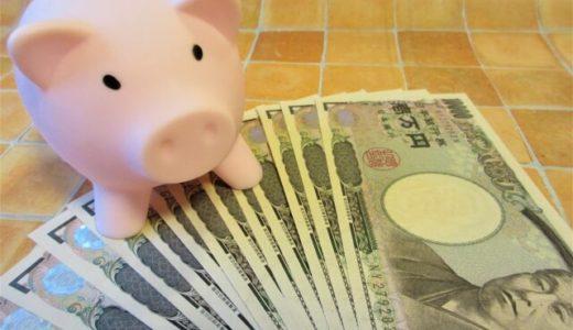 【お金を借りる方法をすべて解説】即日融資を受ける方法・職業と年齢別借入方法