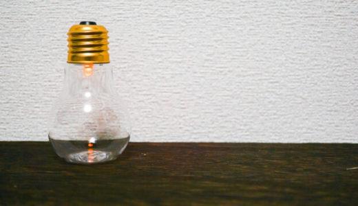 電気代が払えない…!電気が止まった時の対応と今すぐ現金を用意する4つの方法