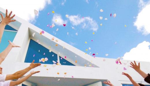 ご祝儀が払えない…即日現金を用意する方法と知っておくべき結婚式のマナー