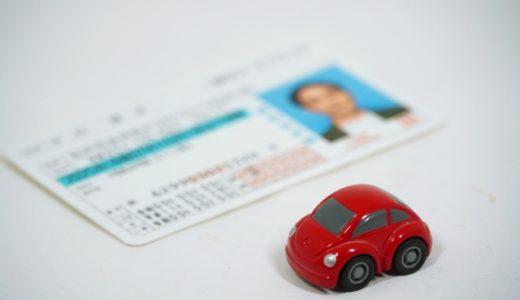 免許証なしでもお金を借りられる?代わりに使える本人確認書類と必要書類