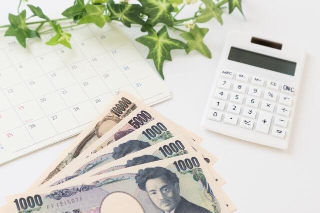 プロミスで最大借入金額を増額する2つの方法