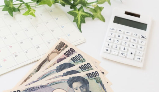 お金がないけど子供の歯科矯正費用が必要な場合の対処方法|治療相場はどのくらい?