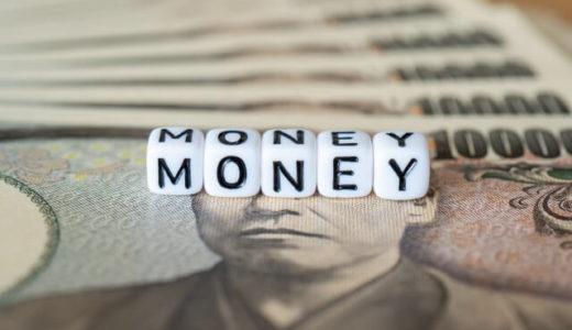 【今すぐ1万円〜を借りたい方必見!】借りる方法・借入までにかかる期間と注意点を解説