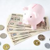 プロミスに支払う利息はどのくらい?計算方法と節約のコツを解説