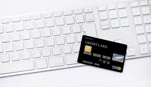 ブラックカードを持てる人の年収はどのくらい?利用条件とおすすめカードも紹介